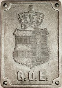 Das Wappen der G.O.E., wie es an den Lokomotiven angebracht war.