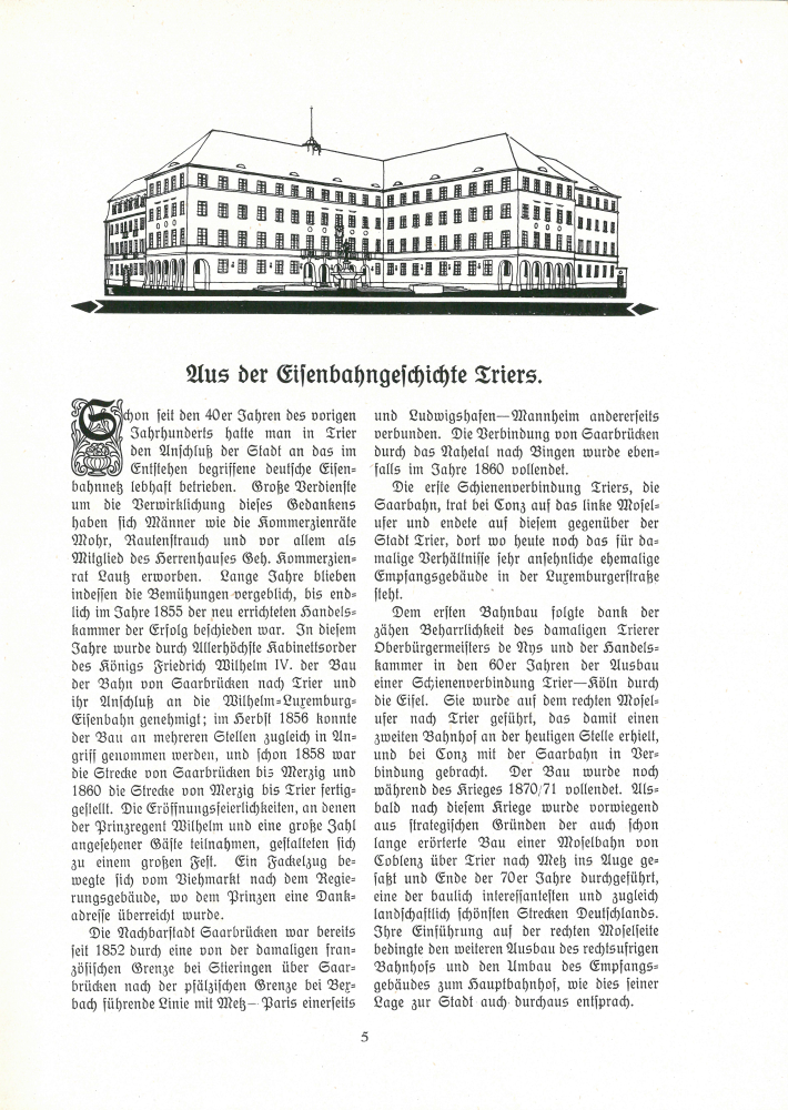 1925 Denkschrift zur Einweihung des Direktionsgebäudes der RBD Trier - Seite 5